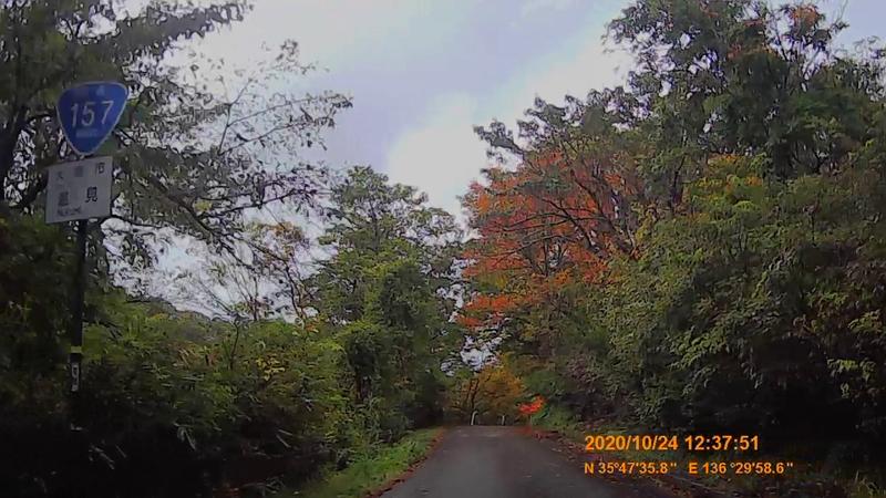 f:id:japan_route:20210113211835j:plain