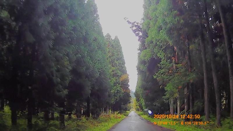f:id:japan_route:20210113211957j:plain