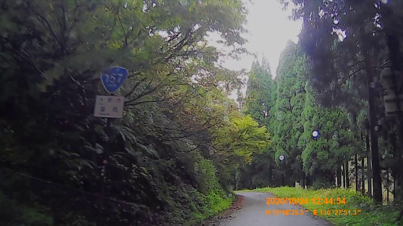 f:id:japan_route:20210113212031j:plain