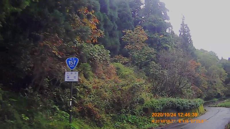f:id:japan_route:20210113212059j:plain