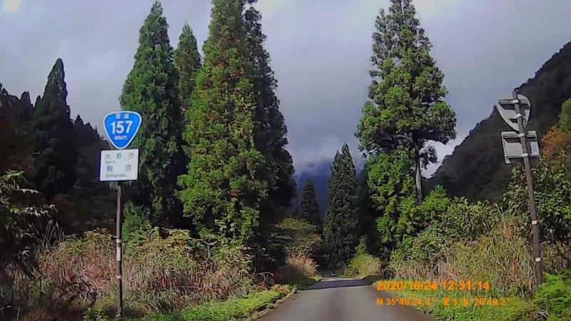 f:id:japan_route:20210113212236j:plain