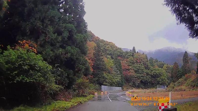 f:id:japan_route:20210113212242j:plain