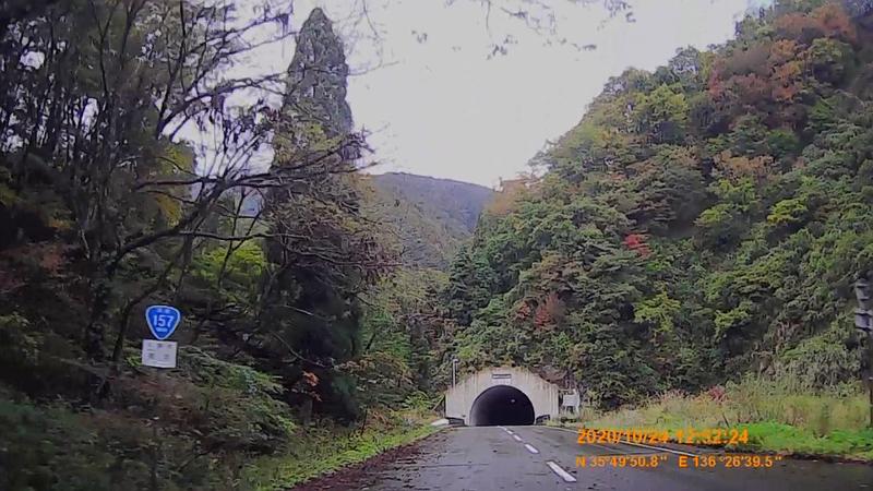 f:id:japan_route:20210113212253j:plain