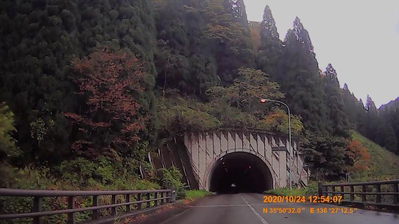 f:id:japan_route:20210113212310j:plain