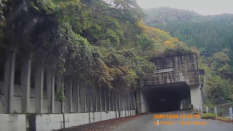 f:id:japan_route:20210113212321j:plain