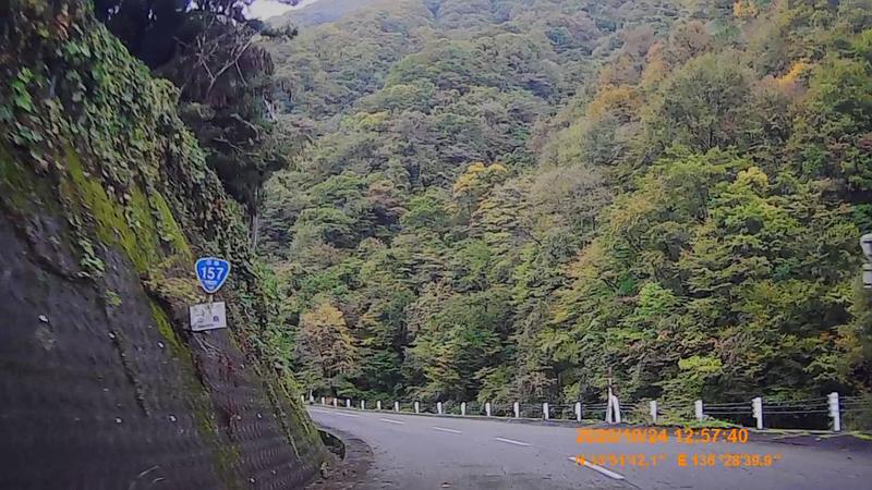 f:id:japan_route:20210113212333j:plain