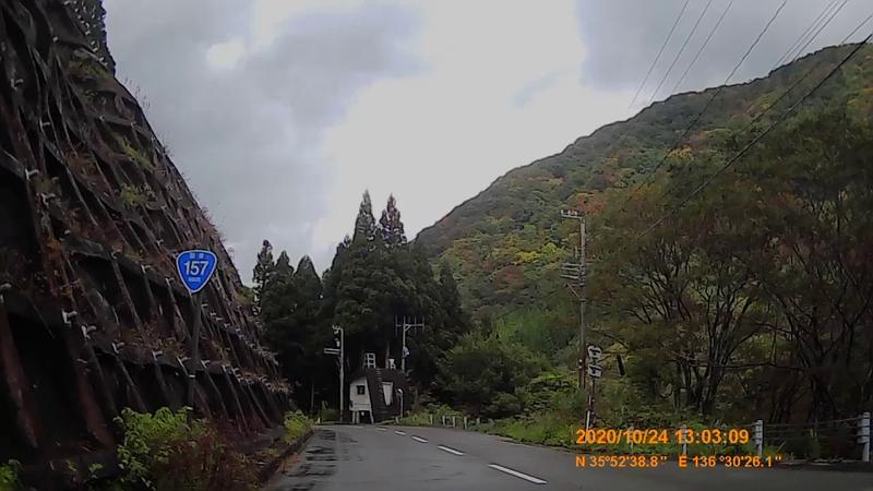 f:id:japan_route:20210113212357j:plain