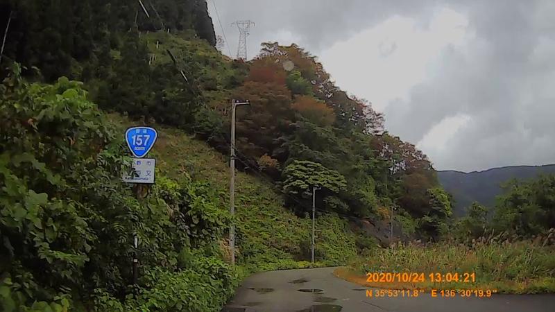 f:id:japan_route:20210113212403j:plain