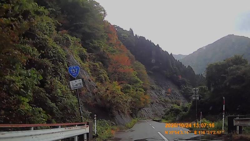 f:id:japan_route:20210113212430j:plain