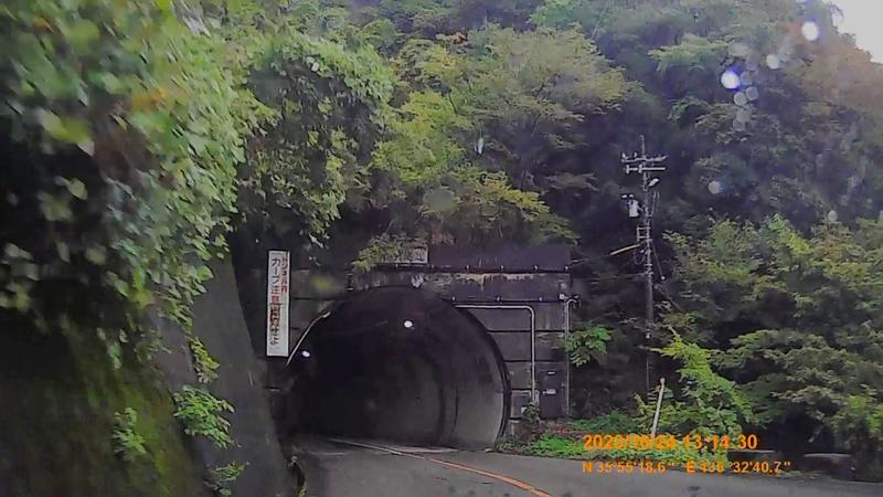 f:id:japan_route:20210113212520j:plain