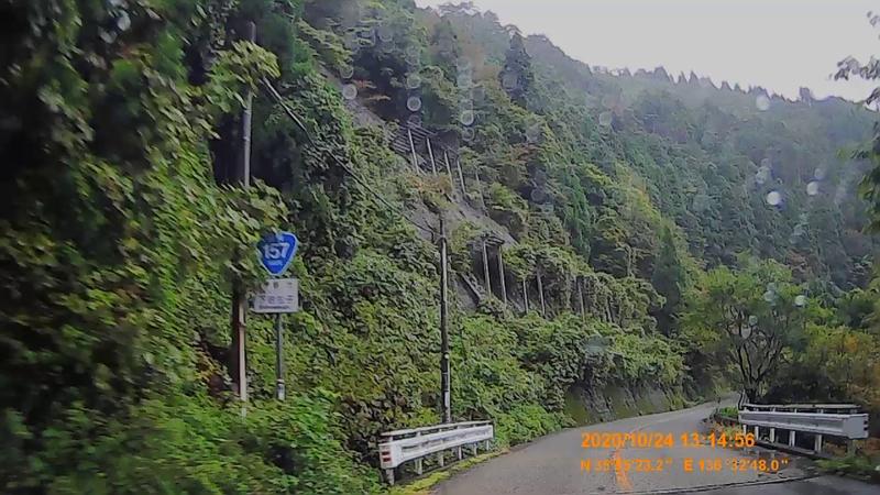 f:id:japan_route:20210113212526j:plain