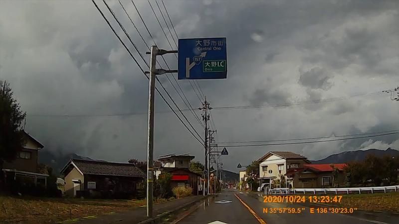 f:id:japan_route:20210113212621j:plain
