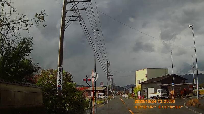 f:id:japan_route:20210113212627j:plain