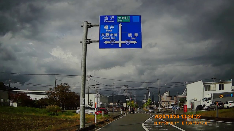 f:id:japan_route:20210113212636j:plain