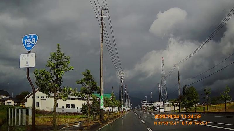 f:id:japan_route:20210113212647j:plain