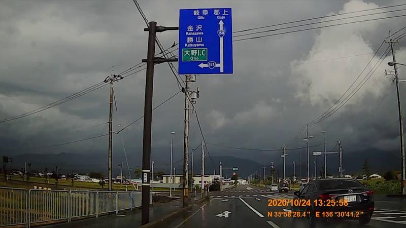 f:id:japan_route:20210113212653j:plain