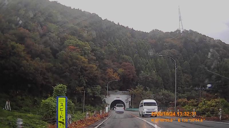 f:id:japan_route:20210113212752j:plain