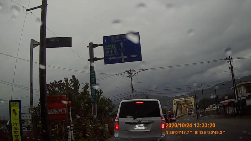 f:id:japan_route:20210113212757j:plain