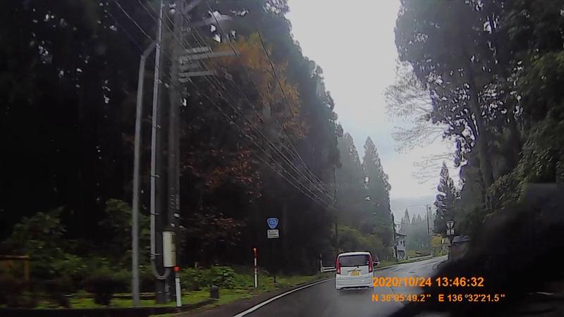f:id:japan_route:20210113213002j:plain
