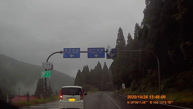 f:id:japan_route:20210113213014j:plain