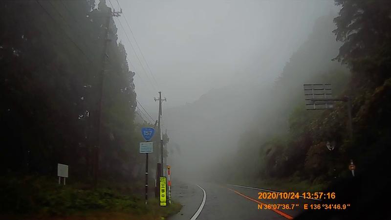 f:id:japan_route:20210113213133j:plain
