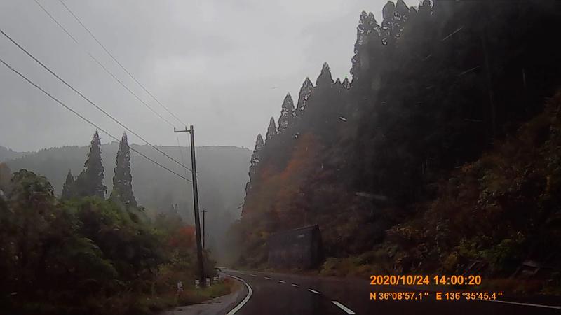 f:id:japan_route:20210113213205j:plain