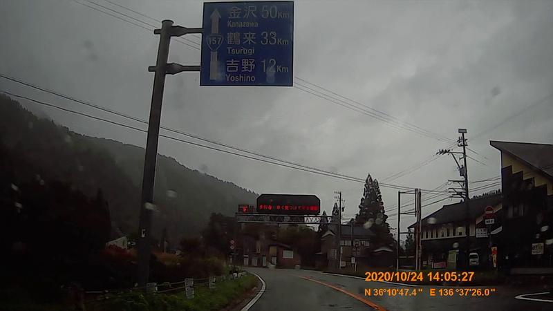 f:id:japan_route:20210113213231j:plain