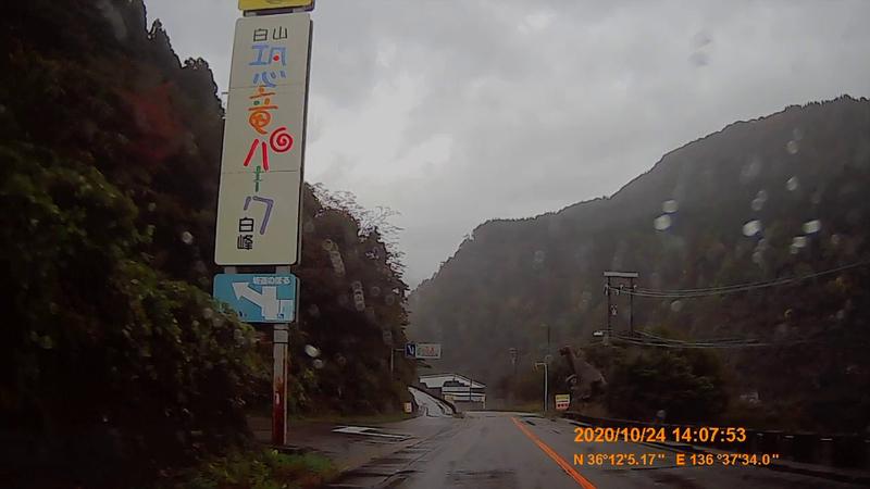 f:id:japan_route:20210113213302j:plain