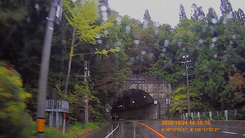 f:id:japan_route:20210113213314j:plain