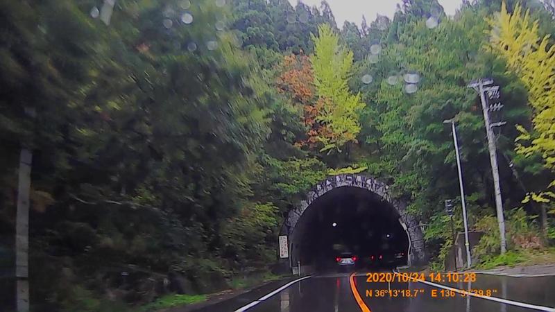 f:id:japan_route:20210113213320j:plain