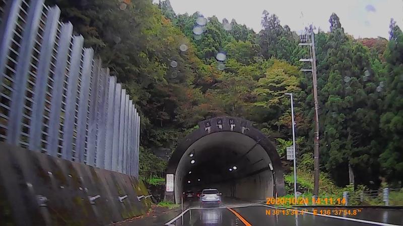 f:id:japan_route:20210113213333j:plain