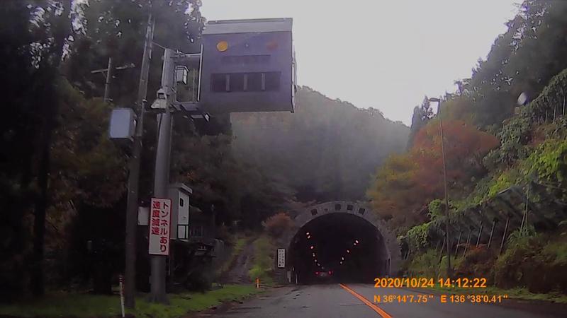 f:id:japan_route:20210113213338j:plain