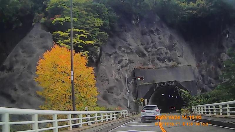f:id:japan_route:20210113213411j:plain