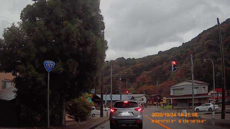 f:id:japan_route:20210113213516j:plain