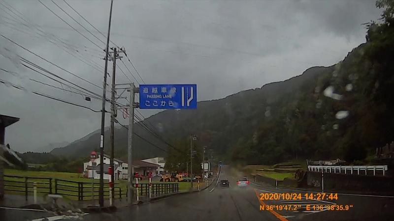 f:id:japan_route:20210113213539j:plain