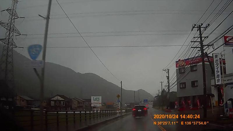 f:id:japan_route:20210113213703j:plain