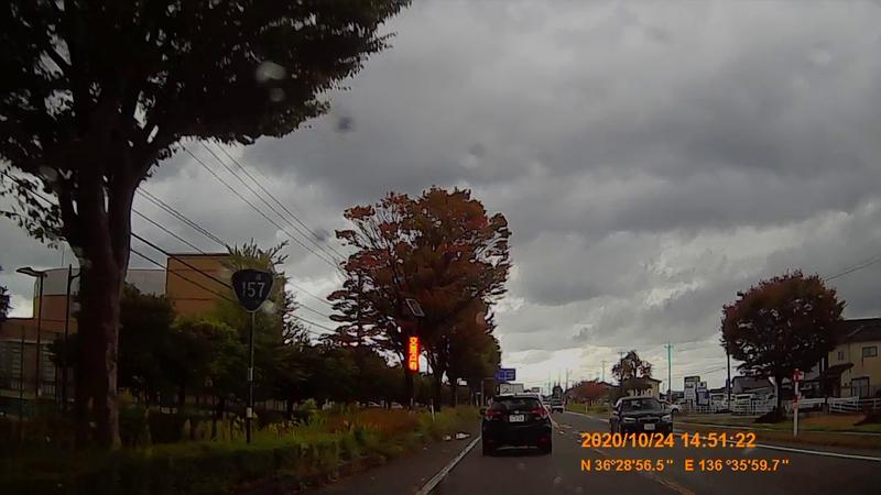 f:id:japan_route:20210113213822j:plain