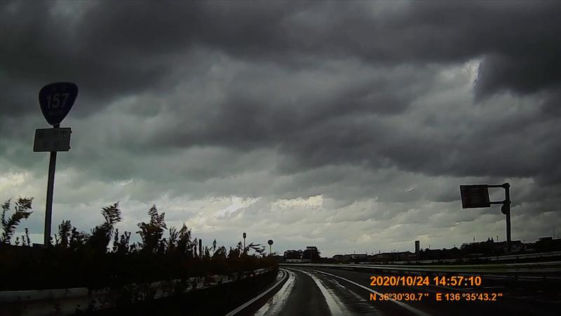f:id:japan_route:20210113213844j:plain