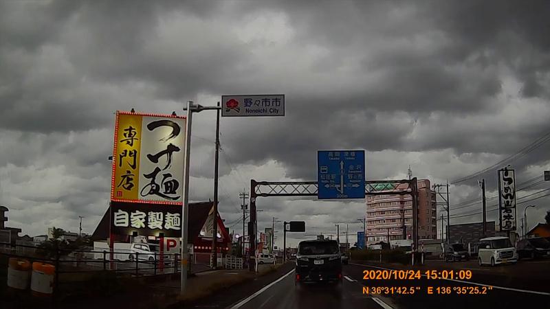 f:id:japan_route:20210113213921j:plain
