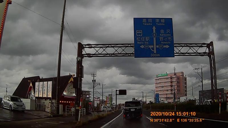 f:id:japan_route:20210113213927j:plain