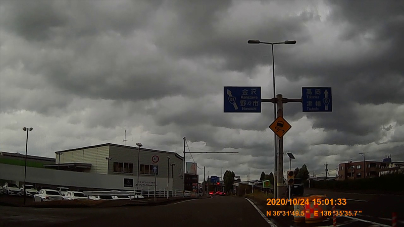 f:id:japan_route:20210113213932j:plain