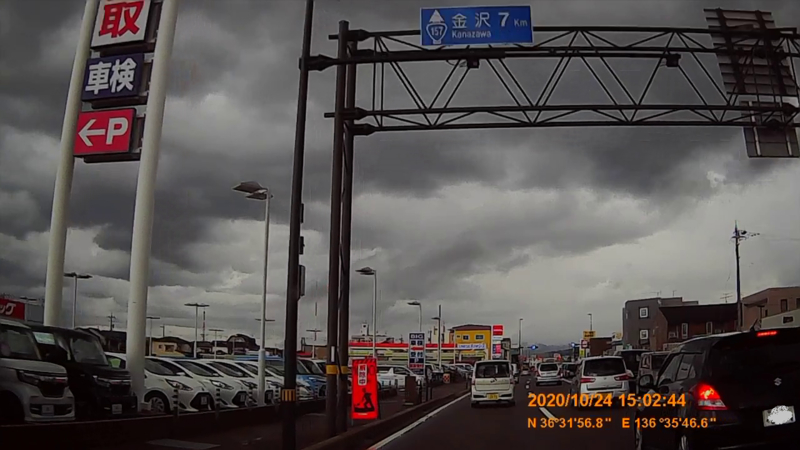 f:id:japan_route:20210113213951j:plain