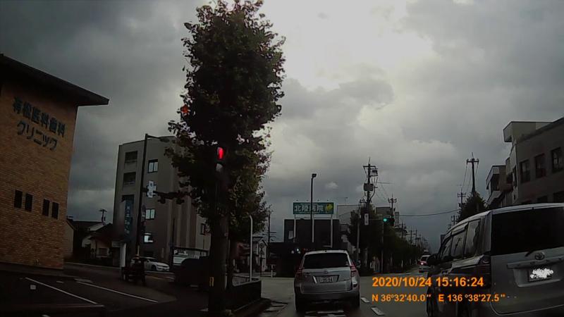f:id:japan_route:20210113214050j:plain
