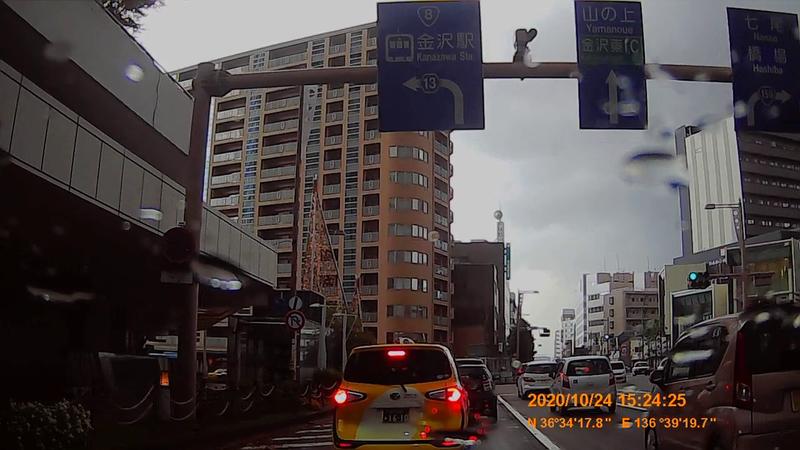 f:id:japan_route:20210113214125j:plain