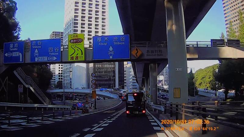 f:id:japan_route:20210117115544j:plain