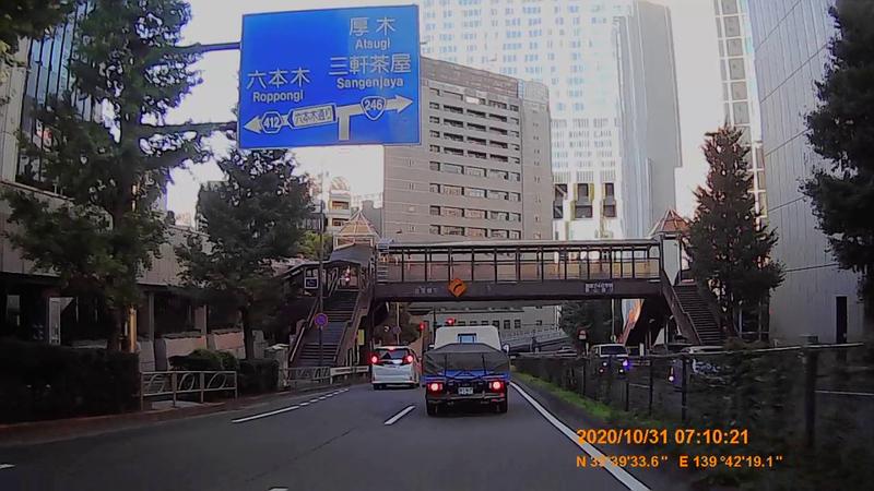 f:id:japan_route:20210117115646j:plain