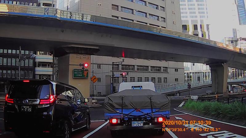 f:id:japan_route:20210117115653j:plain