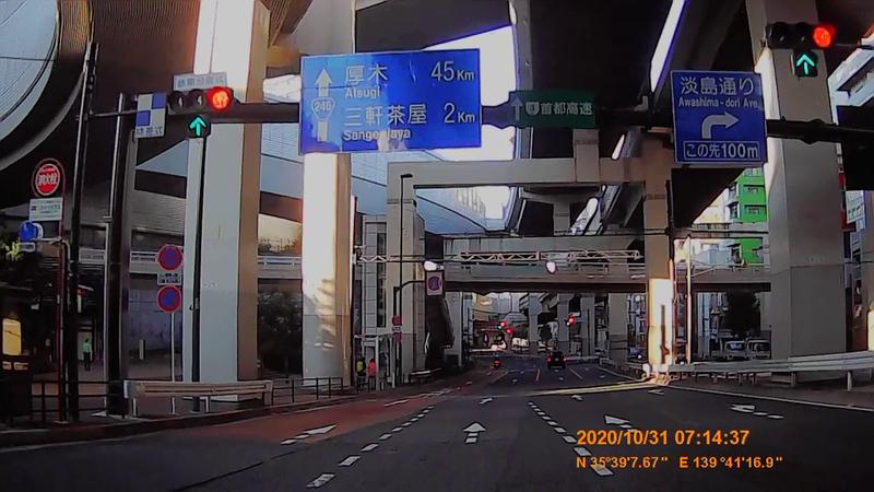 f:id:japan_route:20210117115716j:plain