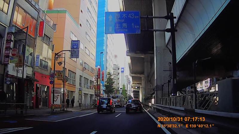 f:id:japan_route:20210117115739j:plain