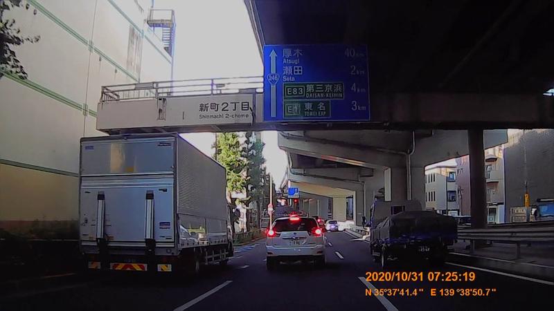 f:id:japan_route:20210117115802j:plain